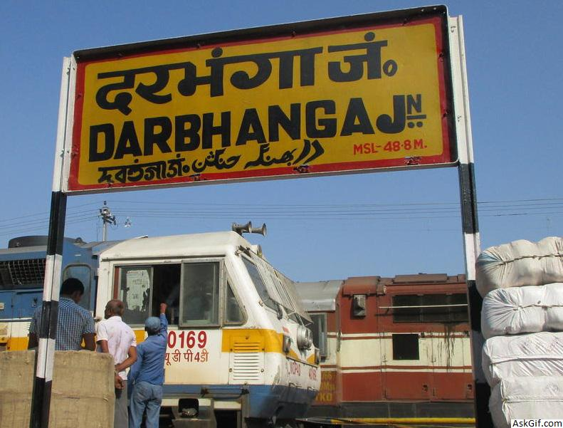Top Places to visit in Darbhanga, Bihar - Blog - Find Best Reads of All  Time on AskGif